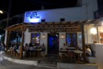 Mex - Mykonos Cafe suitable for casual attire