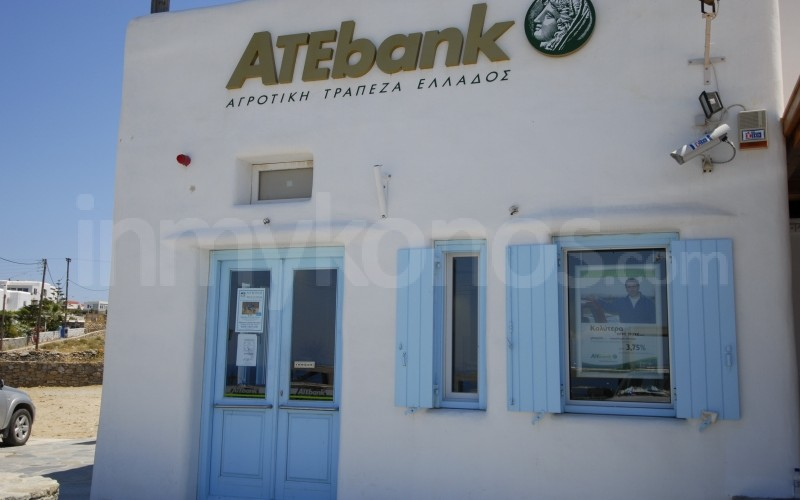 Agricultural Bank of Greece - _MYK2531 - Mykonos, Greece