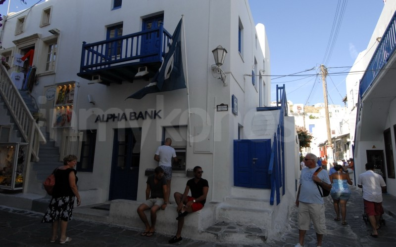 Alpha Bank - _MYK1305 - Mykonos, Greece