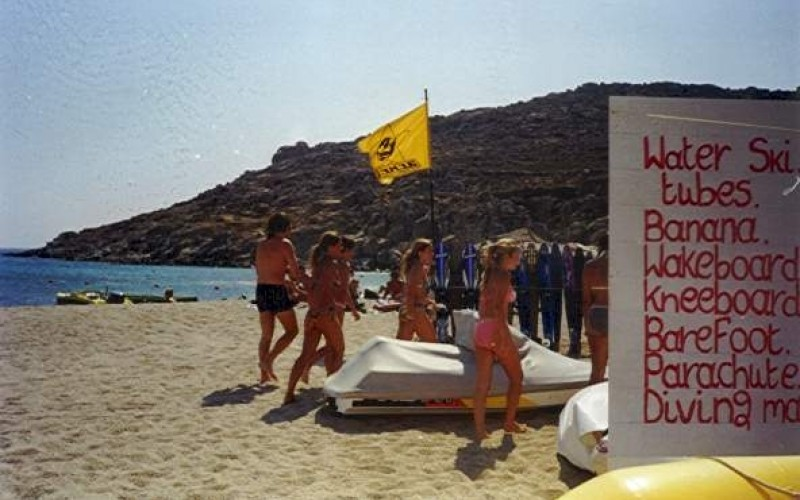 Water Action Sports - water action 1 - Mykonos, Greece