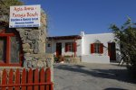 Agia Anna Beach Studios & Apartments - Mykonos Rooms & Apartments with air conditioning facilities