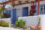Mina Studios - Mykonos Rooms & Apartments with a parking