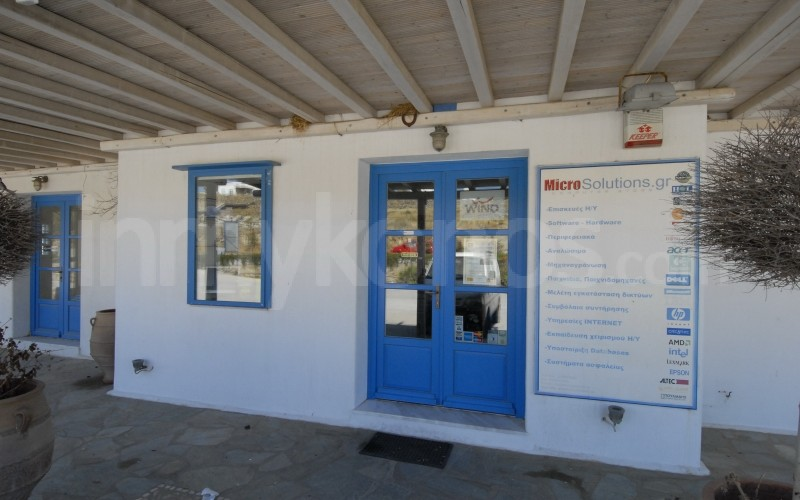 Micro Solutions - _MYK2020 - Mykonos, Greece