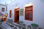 Old Customs Cafe - Mykonos Cafe with loud ambiance
