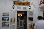 Katerina's Bar - Mykonos Bar suitable for chic attire
