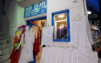 Ekati Shop - _MYK0278 - Mykonos, Greece