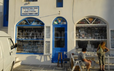O Fragkis - _MYK2326 - Mykonos, Greece