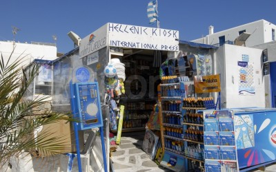 Kiosk - _MYK0867 - Mykonos, Greece