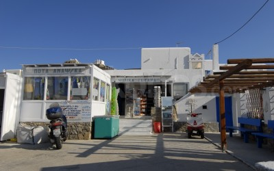 Mini Market - _MYK1502 - Mykonos, Greece