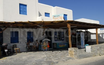 Mini Market Aggeliki - _MYK2080 - Mykonos, Greece