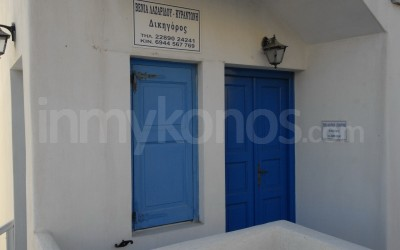 Lawyer - _MYK2253 - Mykonos, Greece