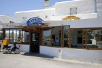 Alexis Restaurant - Mykonos Tavern suitable for casual attire